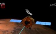 """""""天问一号""""探测器飞行里程突破3亿公里"""