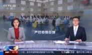 中国疾控中心专家:目前没看到病毒变异对疫苗效果产生影响