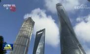 联合国报告:中国成为最大外资流入国