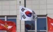 """从""""伙伴""""变""""邻国"""" 韩国降级与日本关系"""