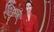 九曲黄河闹新春——塔沟武校万人团体操 河南的一张靓丽名片