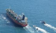伊朗宣布释放遭扣押韩国油轮船员