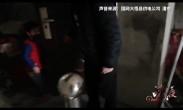 """战""""疫""""24小时 27集"""