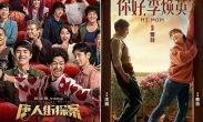 78.22亿 今年春节档电影票房创纪录