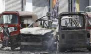 索马里中部发生一起路边炸弹袭击 12人死亡