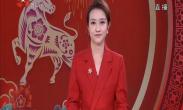 九曲黄河闹新春——打卡西北亲子度假胜地 青海西宁童梦乐园