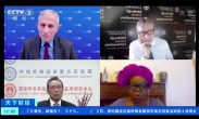 钟南山对话福奇:疫情防控需要全球合作