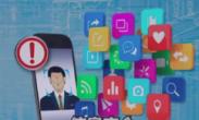 应用程序个人信息收集行为有了规范 专家解读