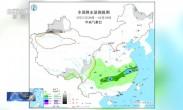 中央气象台:冷空气影响 北方现降雪南方将有雨