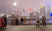 浦东滨江亮起粉色灯光 为广大女性送上节日祝福