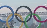 东京奥运会再遇挫折 开幕式总导演因侮辱女艺人辞职