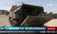 韩美签署第11份《防卫费分担特别协定》