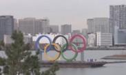 日媒:日本拟限制出席奥运会外国政要随从人数