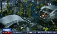 本田将暂停部分美国加拿大工厂生产一周