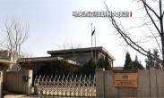 朝鲜宣布与马来西亚断交