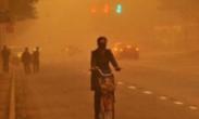 中央气象台继续发布沙尘暴蓝色预警