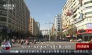 中国外交部:中方反对任何形式的美台官方往来