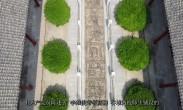 """""""宝塔山下话党史""""第九集《渭华起义》"""