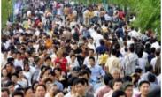 中国总人口超14.1亿