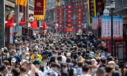 """2021年""""五一""""假期全国接待国内游客2.3亿人次"""