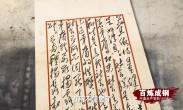 百炼成钢:中国共产党的100年 第33集《正确处理人民内部矛盾》