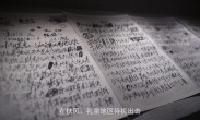 """""""宝塔山下话党史""""十一集:扶眉战役——锁定解放西北之胜局"""