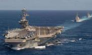 美国与伊朗舰艇再次发生海上对峙