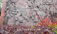 """""""宝塔山下话党史""""第十二集 红二十五军司令部——追寻红色足迹"""