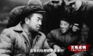 百炼成钢:中国共产党的100年 第39集《英雄年代》