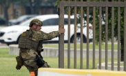 美军最大联合基地外发生枪击事件