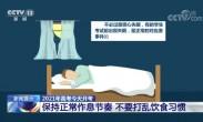 2021年高考今天开考 中国天气网发布2021高考天气地图