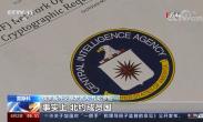 美国被曝利用丹麦情报部门监听盟国领导人·俄外交部发言人_被曝光的美国监听行为只是冰山一角