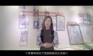 鄠邑区委组织部 肖丹——革命烈士李萃亭