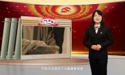 """西安铁路职业技术学院 张秀红——隐蔽战线上的古城""""梅"""""""