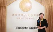市教育局郑丽——永远的校长林迪生