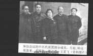 """西安市热力集团 景好萱 周恩来的""""三用""""大衣"""