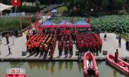 服务十四运 奉献我的城  灞桥区举行防汛应急演练护航十四运会