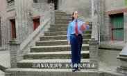 灞桥区委组织部 集体——牢记百年奋斗史 砥砺前行勇担当(快板)