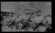 市地方志办公室 赵金——红七十四师在长安大峪的日子