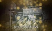 市检察院陈亚琼——春蚕到死丝方尽