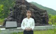 蓝田县委组织部 康小茹——二十五军葛牌情