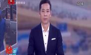 相约西安 筑梦全运 11米剪纸长卷献礼十四运会 展示中国文化传承非遗精神