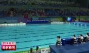 """你好 全运 十四运会花样游泳项目开赛 我台记者独家专访""""雪雁""""组合"""