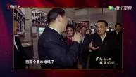 《党章中的党史》系列微视频 第五集 《信念奠定思想--真理的味道非常甜》
