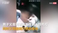 合肥一男孩电梯内遭暴打长达20多秒施暴男子系惯犯被刑拘