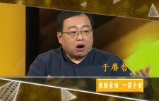 第十一期《丝路家训》宣传片——一诺千金