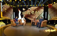 """本周六《丝路家训》嘉宾讲述""""一诺千金""""历史故事"""