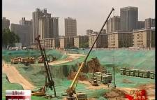 前4月我市重点项目完成年计划投资超四成 工业项目投资同比增155%