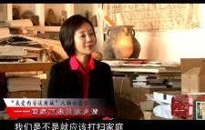 画家万鼎:西安现在真的是文明多了
