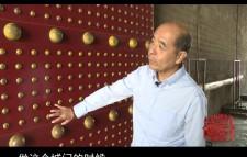《这里是万博体育max官网》丨古代城门的建造